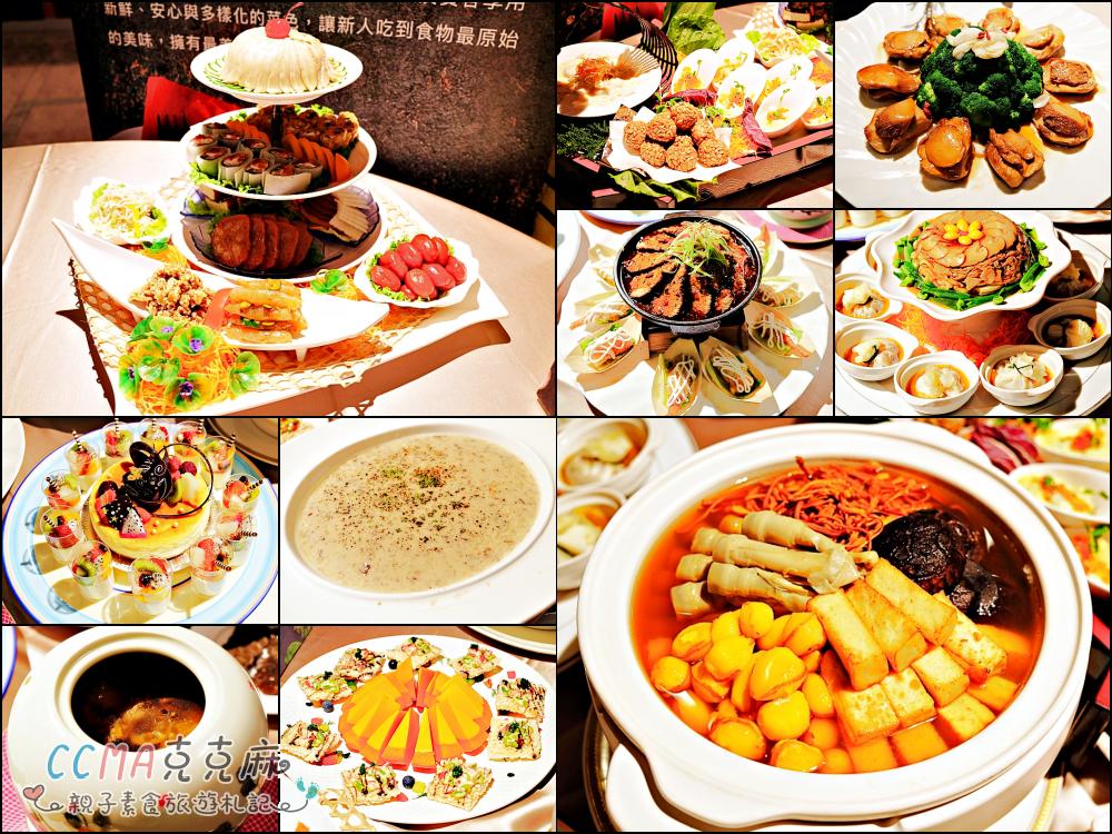 【御蓮齋】素食喜宴外燴最佳選擇│客製化婚宴菜單│健康無負擔的蔬食饗宴