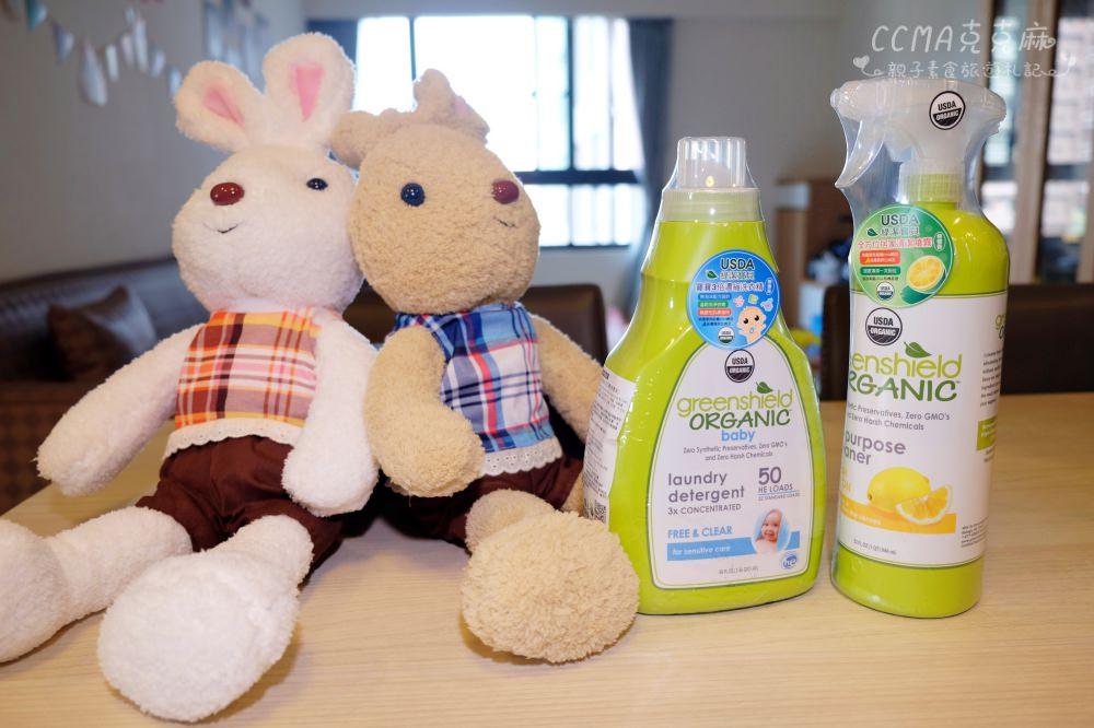【生活好物】USDA綠潔寶貝│全方位居家清潔噴霧+寶寶3倍濃縮洗衣精│美國有機認證天然植物配方